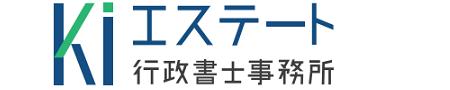 東京都内 車庫証明・自動車名義変更・ナンバー変更代行いたします